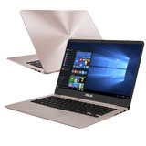 【ASUS華碩】UX410UQ-0131C7200U 14吋FHD/i5-7200U/4G記憶體/256GSSD/NV940MX 2G獨顯 極致輕薄高效筆電(玫瑰金)