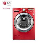 夜殺~【LG 樂金】 17公斤6 Motion蒸氣滾筒洗衣機 WD-S17NRW ~加碼送超強增壓蓮蓬頭(鑑賞期過後寄出)