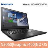 Lenovo聯想 IdeaPad 110 15IBR N3060/500G/NO OS 文書筆電(80T70026TW)