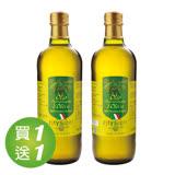 買一送一 City super義大利初榨冷壓橄欖油1L