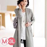 日本Portcros 預購-蕾絲雪紡上衣針織外套組(共三色/M-3L)