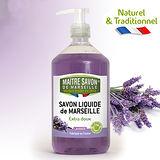 法國玫翠思馬賽液體皂(薰衣草)500ML