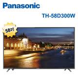 Panasonic國際 58吋 FHD液晶顯示器 TH-58D300W