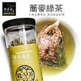 阿華師 蕎麥綠茶(茶包) 30包/罐-任選