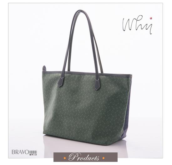【WHY】双面拼色設計經典LOGO紋款手提包
