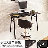 【Mr.simple】手工縫紉首爾工作桌
