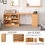居家多功能L型書桌櫃