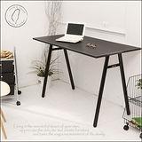 【Mr.simple】手工縫紉皮革工作桌