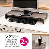 二入雙插座手工縫紉皮革桌上架*65cm加長款 螢幕架 鍵盤架