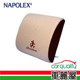 【日本NAPOLEX】米奇低反彈腰靠墊-米色(WDC-096)