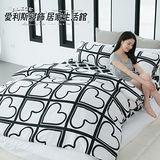 ALICE愛利斯【法蘭西◆黑白簡約】愛情公寓 台灣原創設計 天使絨薄被套床包組 雙人加大