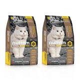 Nutram 紐頓 T24無穀貓 鮭魚配方 貓糧 1公斤 X 2包