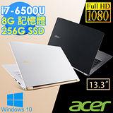 Acer S13 13.3吋FHD/i7-6500U雙核心/8G/256GSSD/Win10 筆電(S5-371-76TZ)(極致黑)
