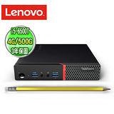 Lenovo ThinkCentre M700 TINY迷你商用電腦 ( i5-6500T 4G 500G WIN7專業版 )(內含背掛架)