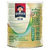 送柔軟熊洗衣粉1包【桂格】完膳雙效營養素均衡配方850g(6罐)