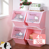 《樹德SHUTER X Hello Kitty 》天使KITTY可疊式收納箱38L(4入)