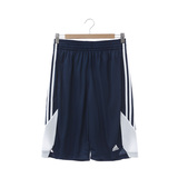 Adidas 男 運動短褲 NEW SPEED SHORT 深藍 - BP5182