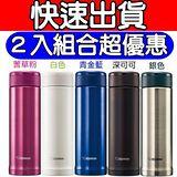 象印 不鏽鋼保溫杯0.50L (SM-AGE50)【2入組優惠】