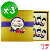 【華陀扶元堂】活力西洋蔘飲禮盒3盒(10瓶/盒)