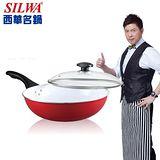 西華Silwa 潔淨陶瓷不沾炒鍋 32cm