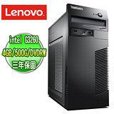 Lenovo ThinkCentre M73 Tower 商用電腦 (intel G3260 4G 500G DVDRW DOS)