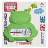 AKACHAN阿卡將 可愛動物水溫計-青蛙