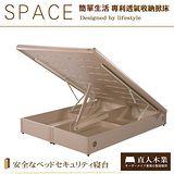日本直人木業-簡單生活-專利透氣安全掀床(5尺標準雙人)