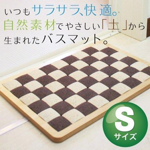 【日本製】PURE REFRE 珪藻土浴室地墊 (S) -咖白
