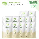 nac nac 奶瓶蔬果洗潔精補充包箱購特惠組(補充包600mlx10)