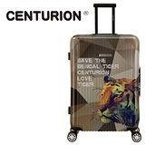 【CENTURION】美國百夫長動物保護系列26吋行李箱-孟加拉虎C75(拉鍊箱/空姐箱)