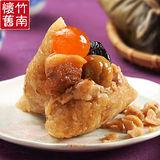 竹南懷舊肉粽 經典傳香粽10粒裝