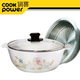 【鍋寶】精緻三用鍋3.0L-贈不銹鋼蒸籠 EO-ED51Y0102CI24Y03