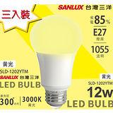 台灣三洋 12W LED節能燈泡 (白光/黃光)【三入】 SLD-1201WTM/SLD-1202YTM