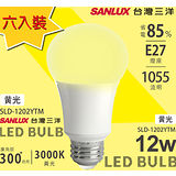 台灣三洋 12W LED節能燈泡【六入】 (白光/黃光) SLD-1201WTM/SLD-1202YTM