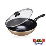 【固鋼】黃金陶瓷不沾鍋-炒鍋2件組(28cm)