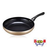【固鋼】黃金陶瓷不沾鍋-平煎鍋(28cm)-無蓋