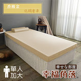 【幸福角落】頂規大和防螨抗菌布12cm厚波浪式竹炭記憶床墊-單人加大3.5尺