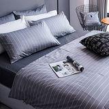 OLIVIA 《艾德蒙 淺灰》 雙人床包枕套三件組【灰色丹寧織紋床包】