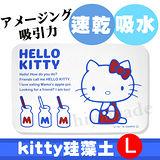 【Hello Kitty】日本三麗鷗 珪藻土足乾樂吸水抗菌地墊 吸水墊-L(日本境內版)60x39x0.9cm