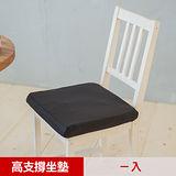 【凱蕾絲帝】台灣製造久坐專用二合一高支撐記憶聚合紓壓坐墊-黑(1入)