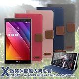 X_mart ASUS ZenPad 8.0 ( Z380C / Z380KL ) 微笑休閒風支架皮套