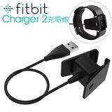 fitbit charge2 2代 智能手環充電線/充電器 運動/智慧手環 手錶/手環數據線夾式充電線(副廠)
