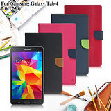 (台灣製造) MyStyle Samsung Galaxy Tab 4 7.0 (T230) 甜蜜雙搭支架側翻皮套