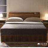 日本直人木業-收納美學集層木雙人加大床組6尺(床頭+床底)