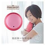趴趴走 MACARON馬卡龍日本限定智慧機器人掃地機(草莓紅)RV1MAC-FB