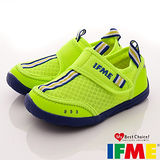 IFME健康機能鞋-透氣速乾休閒款-701865螢光派對-(15~19cm)