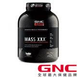 【GNC健安喜】(高蛋白) AMP 麥斯飲品-香草口味 6磅
