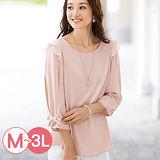 日本Portcros 現貨-褶邊蝴蝶結七分袖喬其紗上衣(白色/M)