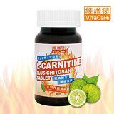 維護特 左旋肉鹼甲殼素速崩錠L-CARNITINE 30錠/瓶X4瓶