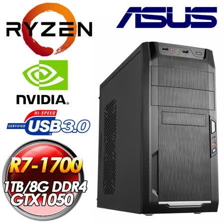 華碩B350平台【急凍裝甲】R7-1700八核 GTX1050獨顯電玩機